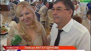 Семейный раут в Казанском Кремле - ТНВ