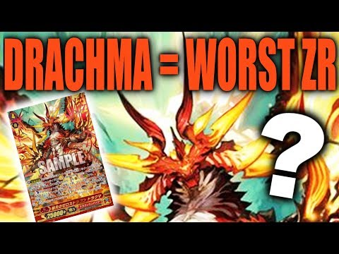 Drachma is THE WORST ZR? -- (I'm Sorry, Dragon Empire)