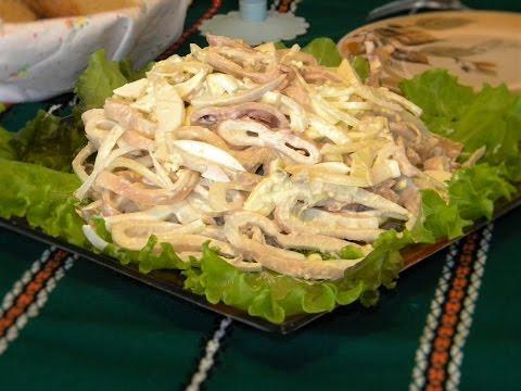 Салат из кальмаров - нежный и воздушный!