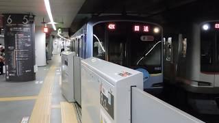 横浜高速鉄道 Y500系 臨時回送 渋谷駅発車