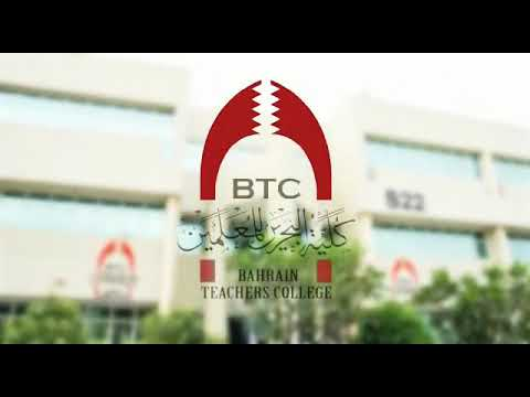 Bahrain Telecommunication Company