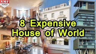 World के expensive house में Mukesh Ambani का Antilia नंबर दो पर
