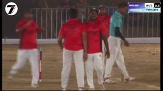JEEVADANI SPORTS BAMANDONGARI 2017 DAY - 1 Veshavi vs Chirle