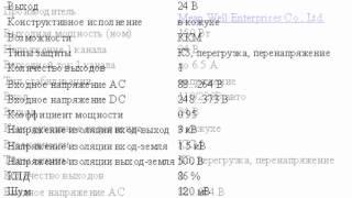 RS-150-24 Блок питания, 24B,6.5A,150Вт(, 2012-09-04T23:06:16.000Z)