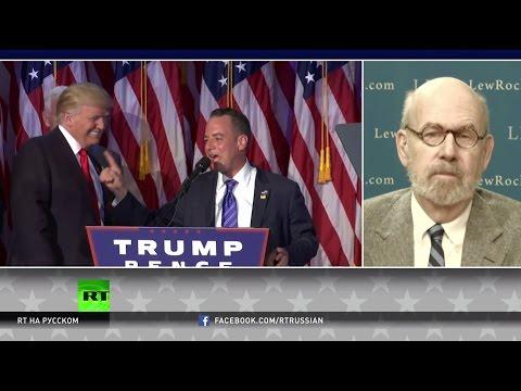 Трамп и его команда: эксперт о политике и советниках избранного президента США