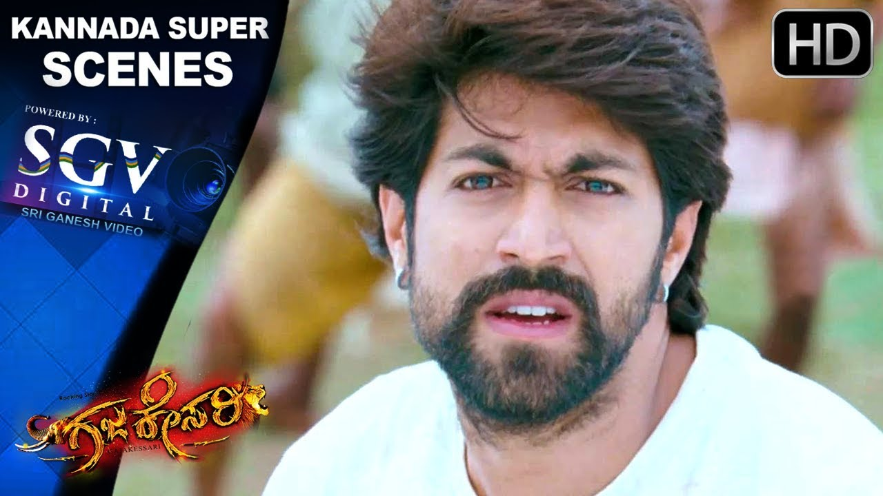 Gajakesari Kannada Movie Action Scenes Rocking Star Yash Amulya