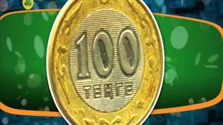 Кошелёк, выпуск №32 - Налоговая декларация(, 2015-12-04T11:51:30.000Z)
