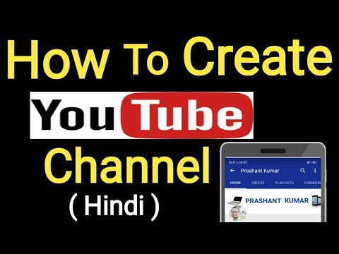 How to Create a Youtube Channel  and Earn Money | create channel |Youtubers | Youtube,Prashant Kumar