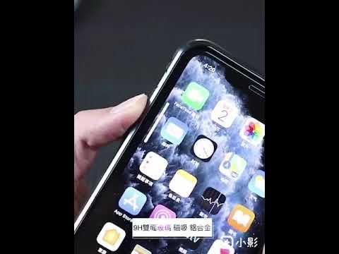 雙面玻璃 手機殼 玻璃殼 刀鋒 iPhone xs max iPhonexsmax ixsmax 磁吸殼 金屬殼 保護殼