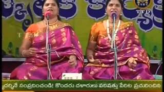 VishnuBotla Sisters 01 GhambeeraNattai Amma Anandadayini M Balamuralikrishna