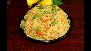 veg chowmein recipe - 5 मिनट में चाऊमीन बनाने का आसान तरीका - how to make chowmein chinese