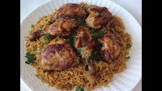 Bariis Aad ugu wacan afurka oo macaan badan |Arabian Chicken Kabsa rice