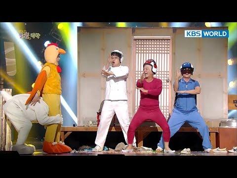 YOLO Inn | 욜老 민박 [Gag Concert / 2017.11.04]