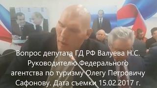Аутфитерство в России Валуев