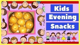 Kids snacks recipe in Tamil  Evening snacks in Tamil  Protein rich Peanut recipe Make In Kitchen