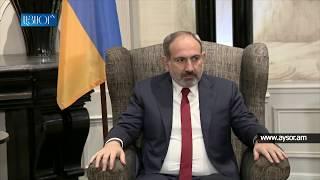 В Вене проходит первая официальная встреча премьера Армении и президента Азербайджана