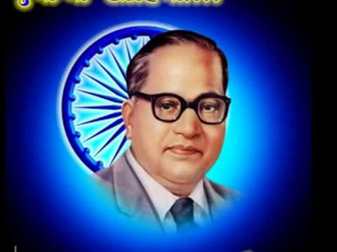 dr b r ambedkar Dr babasaheb ambedkar is a 2000 indian feature film in english language, directed by jabbar patel it tells the story of dr b r ambedkar,.