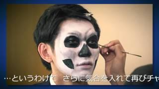 体を張って挑む!顔認証テクノロジーは女装を見抜けるのか?