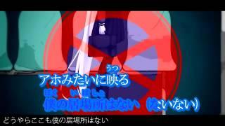 Repeat youtube video 【ニコカラ】現実的論理主義者【on vocal】