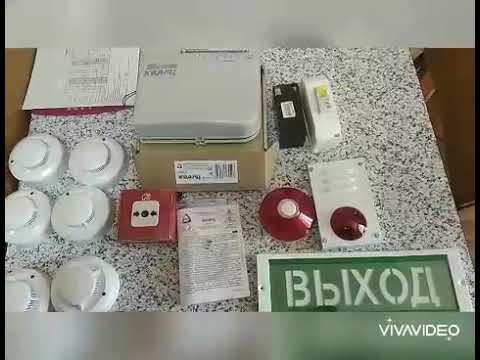 Монтаж пожарной сигнализации с применением приемно-контрольного прибора Кварц