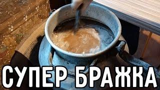 Самогонка на берёзовом соке 1 ЧАСТЬ - Брага