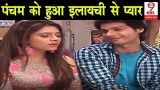 Per Episode Pancham Love Upcoming Chhat Ilachi Jijaji Hain 5qwSvzR