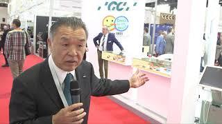 Aeedc Dubai Exhibitor Testimonial | Makoto Nakao | GC International AG