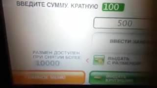 Автоматическая программа для заработка 30 евро в день