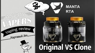 видео Купить Advken Manta MTL RTA Оригинал - Атомайзер для электронной сигареты Киев