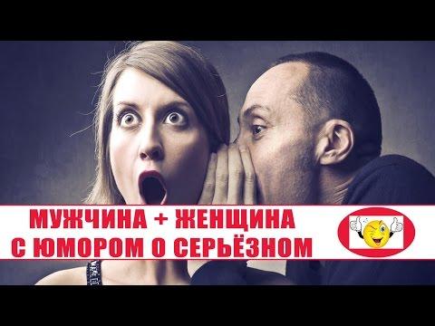 Бисексуальный муж » куколд онлайн порно, русская жена