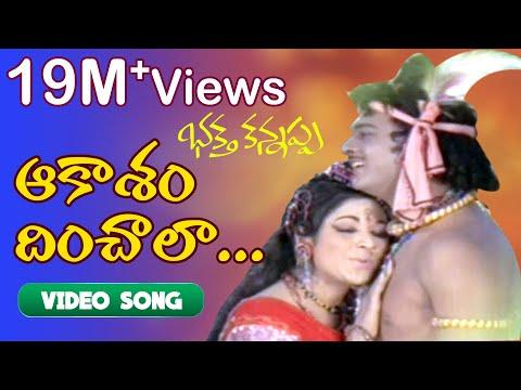 dharmatmudu telugu movie mp3 songs free