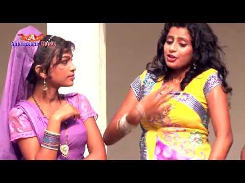Saiya Dharawele Dipak Dildaar New