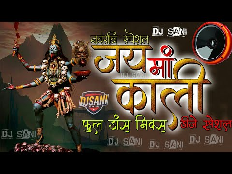 Jai Maa Kali | Full Dance Mix | Navratri Special | Dj Sani | Mp3 & Flp