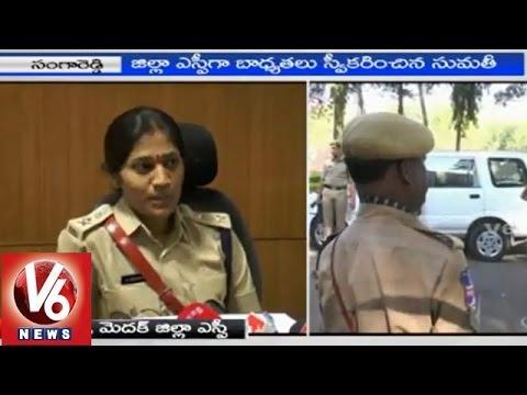 SP Badugula Sumathi takes charges in Medak district (16-01-2015)