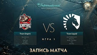 Empire vs Liquid, The International 2017, Мейн Ивент, Игра 1