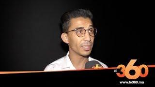 Le360.ma • ياسين غلفان: جمهور كازا صعيب وخاصك توجد ليه بزاف