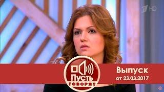 Download Пусть говорят - Откровенный рассказ пленницы скопинского сексуального маньяка. Mp3 and Videos