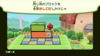 Pushmo World footage