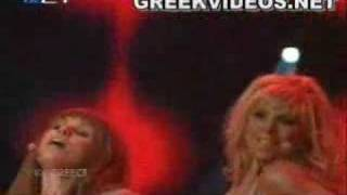Greece Eurovision Final 2007 Yassou Maria Sarbel