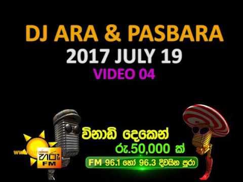 ARA PASBARA_2017 07 20_CUT 01