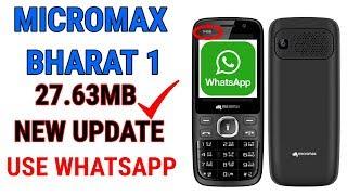 HOW TO UPDATE || MICROMAX BHARAT 1 2018 || NEW WHATSAPP UPDATE || TECH AMAN ||