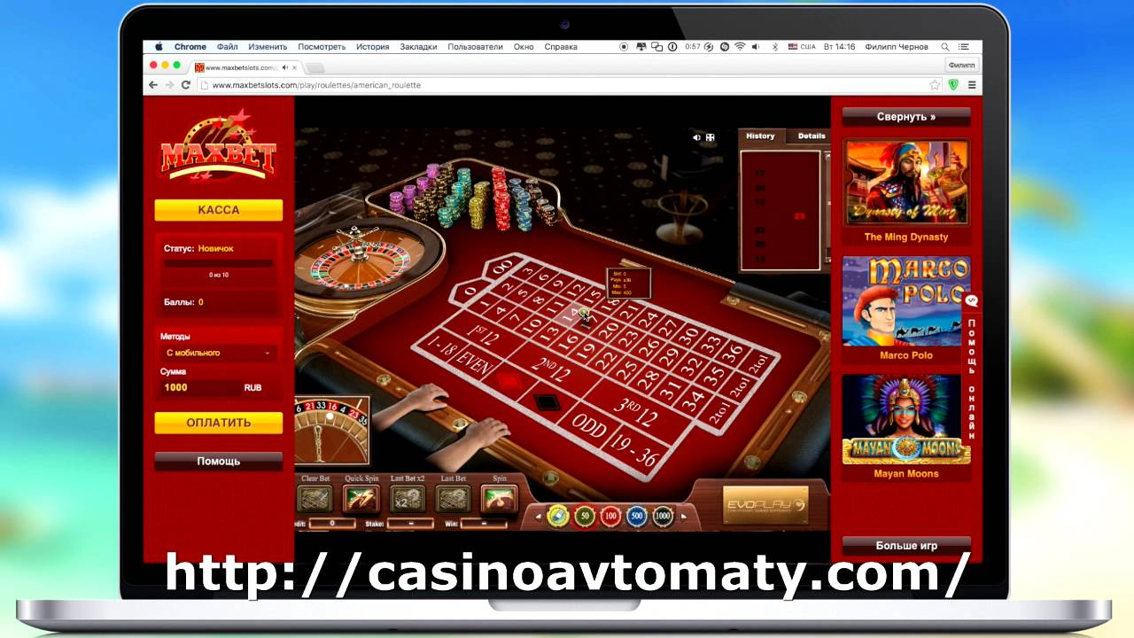 Играть онлайн игровые автоматы клубнички