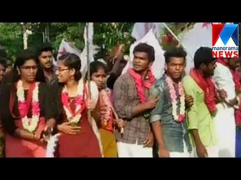 SfI won in kerala university election | Manorama News