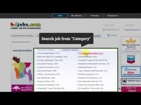 How To Search Jobs & Apply Online Using Bdjobs