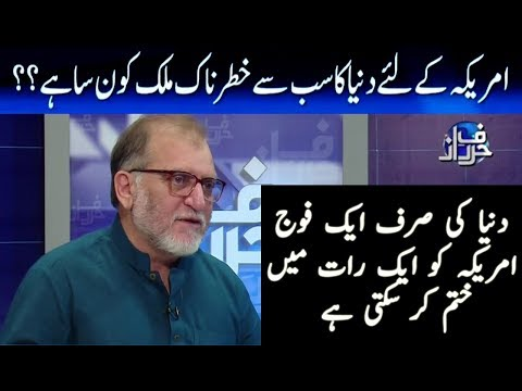 Harf E Raaz With Orya Maqbool jan | 19 September 2017 | Neo News
