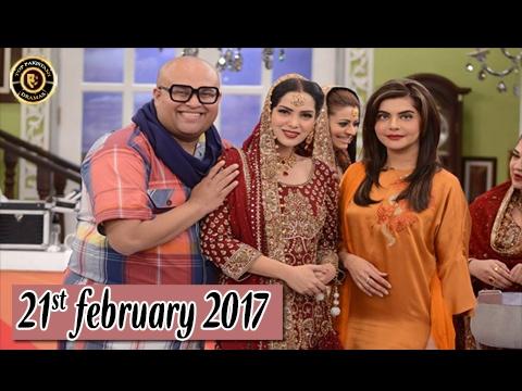 Good Morning Pakistan – 21st February 2017 - Top Pakistani show