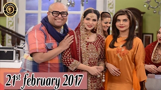 Good Morning Pakistan – 21st February 2017 - Top Pakistani show