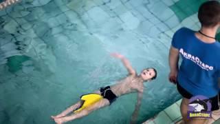 Клуб плавания