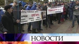 Газовые бунты на Украине: чтобы согреть свои дома, люди штурмом берут котельные.