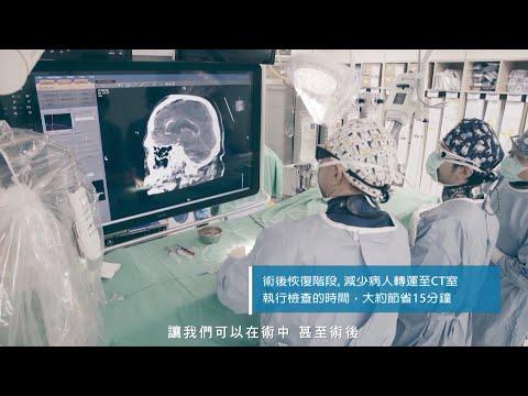聯新神經醫學中心